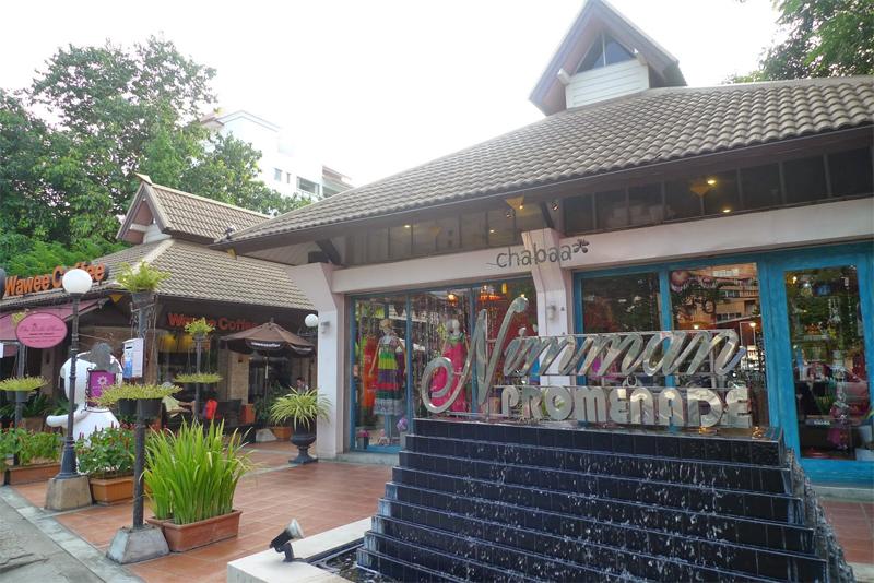 Nimman Promenade in Chiang Mai