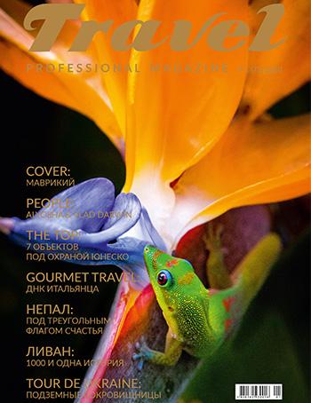 Travel Professional Magazine | January 2020