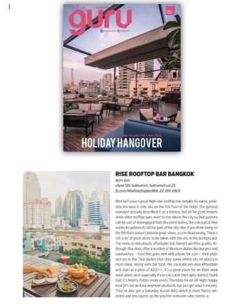 GURU Magazine by Bangkok Post | April 2019