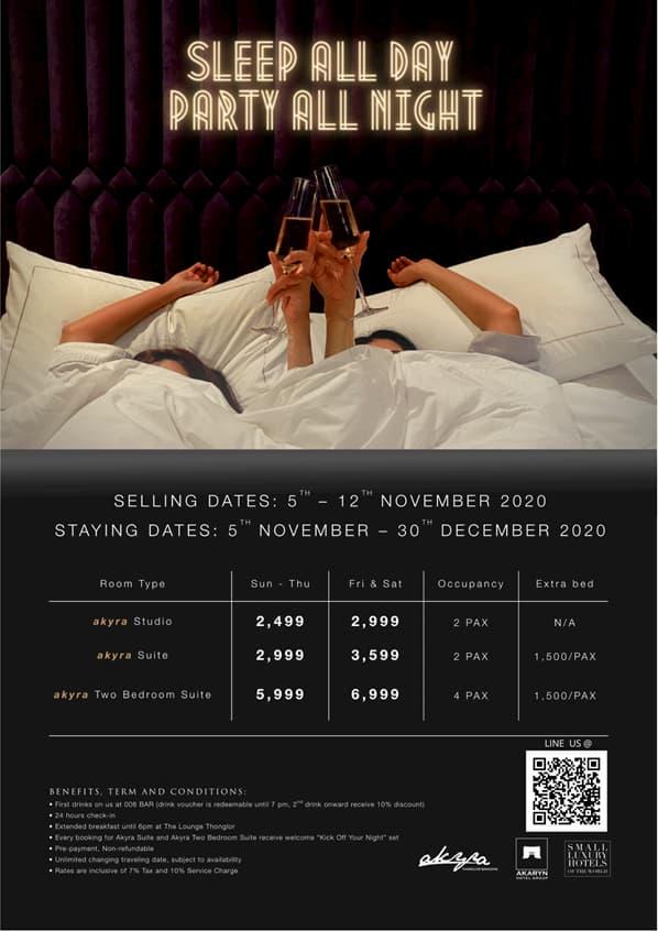 Sleep All Day Party All Night in Bangkok - akyra Thonglor Bangkok Hotel
