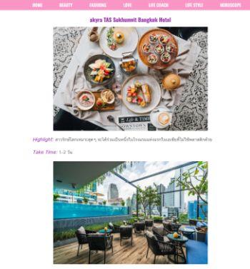 CLEO Thailand | February 2019