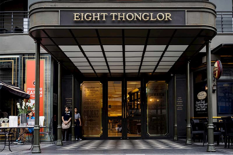 8 Thonglor Shopping Mall in Bangkok - akyra Thonglor Bangkok Hotel